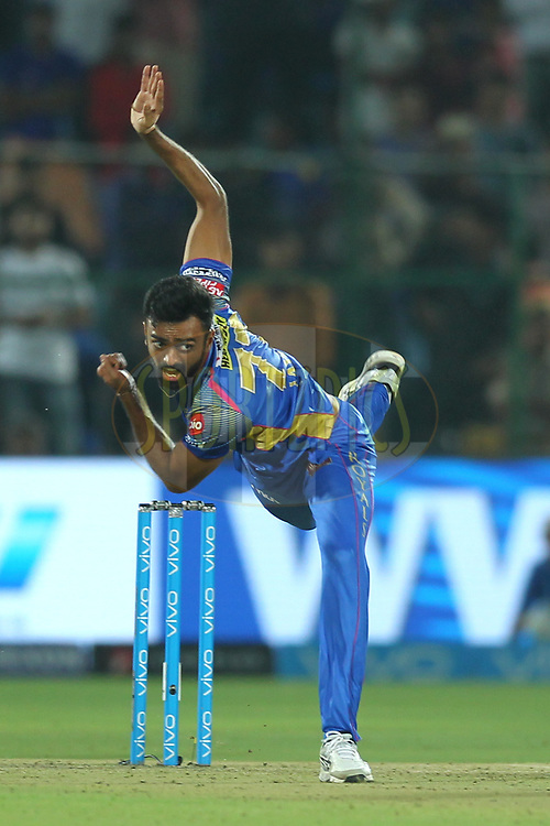 Dhawal Kulkarni of the Rajasthan Royals bowls a delivery during match six of the Vivo Indian Premier League 2018 (IPL 2018) between the Rajasthan Royals and the Delhi Daredevils held at the The Sawai Mansingh Stadium in Jaipur on the 11th April 2018.<br /> <br /> Photo by: Deepak Malik / IPL/ SPORTZPICS