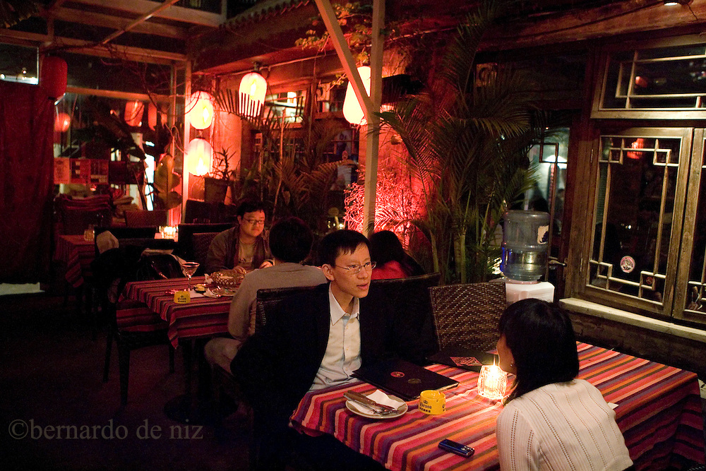 Restaurantes en la zona turistica de Nan Luo en  Beijing, China,  Marzo del  2008. Fotógrafo: Bernardo De Niz