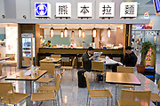 08 MARCH 2006 - People at a snack bar in Chiang Kai Shek Airport in Taipei, Taiwan. PHOTO BY JACK KURTZ