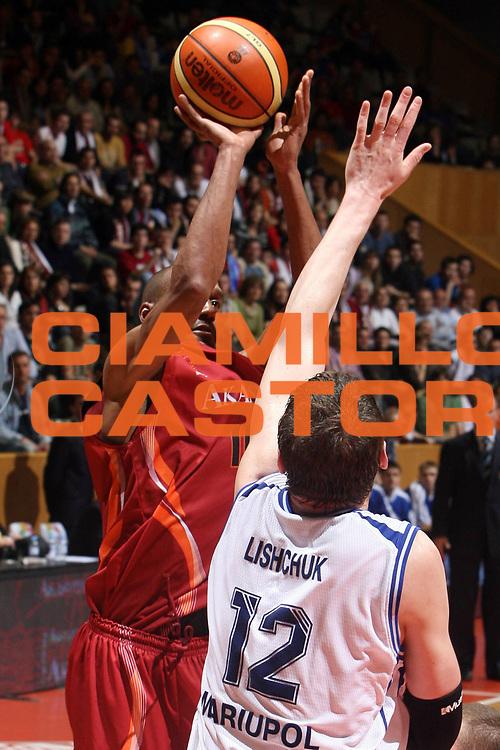 DESCRIZIONE : Girona EuroCup Final Four 2007 Finale Azovmash Mariupol Akasvayu Girona<br /> GIOCATORE : Mc Donald<br /> SQUADRA : Akasvayu Girona<br /> EVENTO : EuroCup Final Four 2007 <br /> GARA : Girona EuroCup Final Four 2007 Finale Azovmash Mariupol Akasvayu Girona<br /> DATA : 15/04/2007 <br /> CATEGORIA : Tiro<br /> SPORT : Pallacanestro <br /> AUTORE : Agenzia Ciamillo-Castoria/E.Castoria<br /> Galleria : Fiba Eurocup 2006-2007 <br /> Fotonotizia : Girona EuroCup Final Four 2007 Finale Azovmash Mariupol Akasvayu Girona<br /> Predefinita :