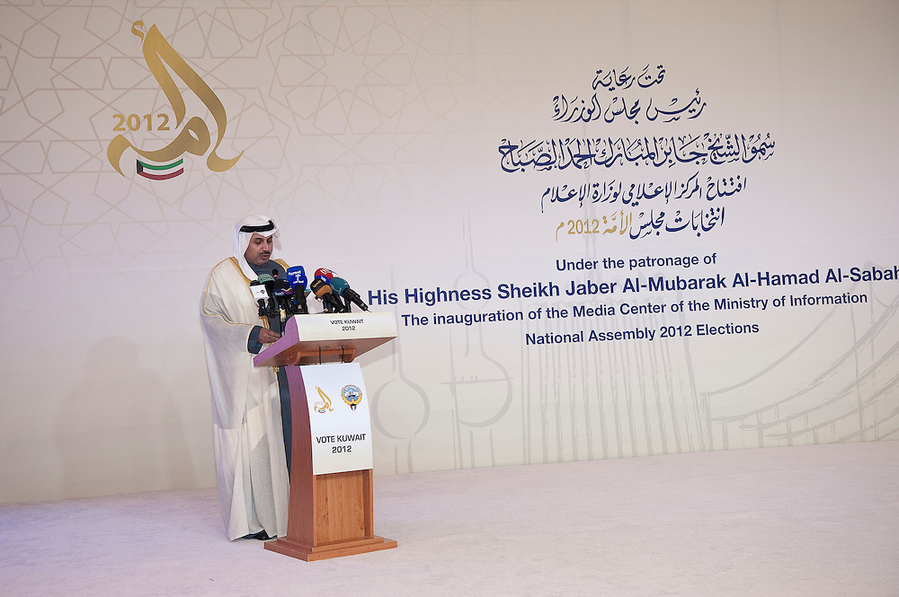 Kuwait's Minister of Information Sheikh Hamad Jaber Al-Ali Al-Sabah speaks at the inauguration of the elections media center.  The ministry set up the center to facilitate the work of local, regional and international journalists who will be covering the Feb. 2 parliamentary elections.  About 285 candidates are running in the polls for a new 50-seat parliament.