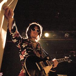 Gurufish Guitarist