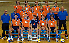 20050609 NED: Teampresentatie Nederlands Volleybal Team Jong Oranje, Amstelveen