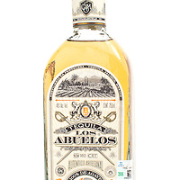 Los Abuelos Anejo tequila -- Image originally appeared in the Tequila Matchmaker: http://tequilamatchmaker.com