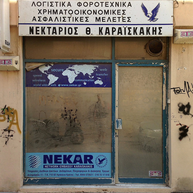 A closed accounting and tax consulting office in Delimarkou Str, Heraklion, Crete