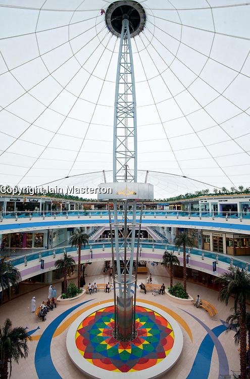 Interior of Marina shopping Mall in Abu Dhabi UAE