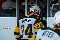 REGINA, SK - MAY 25: Connor Walters #24 of Hamilton Bulldogs exits the ice for his last CHL game of his career after the semi final loss against the Regina Pats at the Brandt Centre on May 25, 2018 in Regina, Canada. (Photo by Marissa Baecker/CHL Images)