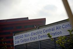CHINA PUDONG DISTRICT SHANGHAI 23MAY10 - Broad non-electric air-conditioning at the Expo 2010 in Shanghai, China...jre/Photo by Jiri Rezac..© Jiri Rezac 2010
