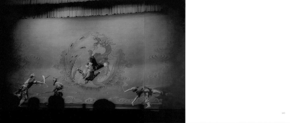 Acrobats at the Chinese opera.  Xi'an, Shaanxi Province, China.  1996