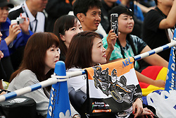 Sahara Force India F1 Team fans at the fans' stage.<br /> 08.10.2016. Formula 1 World Championship, Rd 17, Japanese Grand Prix, Suzuka, Japan, Qualifying Day.<br /> Copyright: Moy / XPB Images / action press