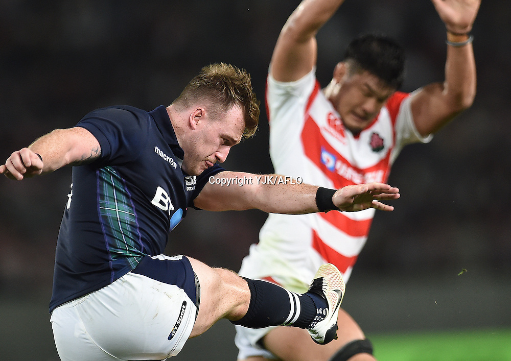 Stuart Hogg (SCO), June 25, 2016 - Rugby : Rugby test match between Japan 16-21 Scotland at Ajinomoto Stadium in Tokyo, Japan. (Photo by AFLO)