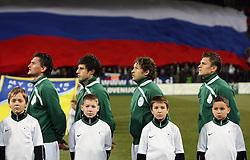 Andraz Kirm, Bojan Jokic, Andrej Komac and Zlatko Dedic of Slovenia listening to the national anthem before the 8th day qualification game of 2010 FIFA WORLD CUP SOUTH AFRICA in Group 3 between Slovenia and Czech Republic at Stadion Ljudski vrt, on March 28, 2008, in Maribor, Slovenia. Slovenia vs Czech Republic 0 : 0. (Photo by Vid Ponikvar / Sportida)