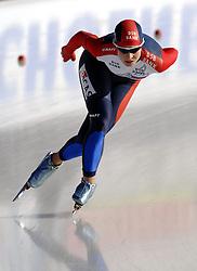 14-01-2007 SCHAATSEN: EUROPESE KAMPIOENSCHAPPEN: COLLALBO ITALIE<br /> Yekaterina Abramova RUS <br /> ©2007-WWW.FOTOHOOGENDOORN.NL