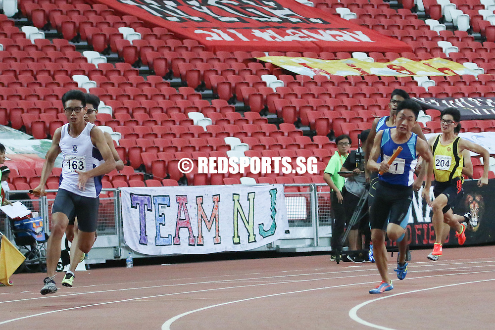 National Stadium, Friday, April 29, 2016 &mdash; The Raffles Institution (RI) quartet of Joshua Yap, Ringo Han, Ryan James Tan and Prem Sathiamoorthy clocked 43.34 seconds to claim the A Division boys' 4x100m relay gold at the 57th National Schools Track and Field Championships. <br />