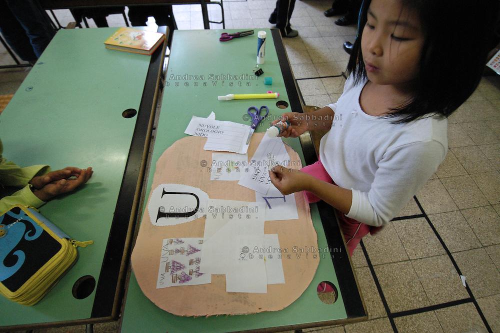 Roma, 11/11/2004: Scuola elementare &quot;Di Donato&quot; - Primary school.<br /> &copy;Andrea Sabbadini