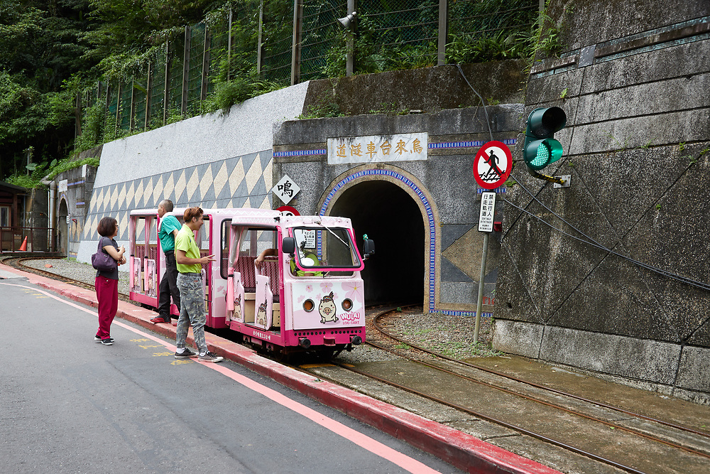 Wulai Scenic train is a 1.6km long tourist train that originally served as a logging train. Following the demise of the logging industry in the area, a short section was repurposed for tourism.