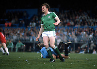 Bobby Campbell, footballer, Bradford City, appearing for N Ireland against Scotland at Windsor Park, Belfast. 19810063BC2<br /> <br /> Copyright Image from Victor Patterson,<br /> 54 Dorchester Park, Belfast, UK, BT9 6RJ<br /> <br /> t1: +44 28 90661296<br /> t2: +44 28 90022446<br /> m: +44 7802 353836<br /> <br /> e1: victorpatterson@me.com<br /> e2: victorpatterson@gmail.com<br /> <br /> For my Terms and Conditions of Use go to<br /> www.victorpatterson.com