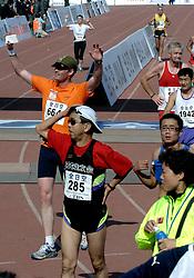 21-10-2007 ATLETIEK: ANA BEIJING MARATHON: BEIJING CHINA<br /> De Beijing Olympic Marathon Experience georganiseerd door NOC NSF en ATP is een groot succes geworden / 664 Nashuatec<br /> ©2007-WWW.FOTOHOOGENDOORN.NL
