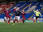 10th November 2017, McDiarmid Park, Perth, Scotland, UEFA Under-21 European Championships Qualifier, Scotland versus Latvia; Scotland's Ryan Hardie races to retrieve the ball after scoring an injury time equaliser for 1-1 from the penalty spot