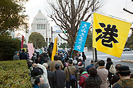 March 11, 2017, Tokyo, Japan: On the sixth anniversary of the Fukushima Daiichi Nuclear Power Plant disaster caused by the massive tsunami on 3/11/11, thousands of anti-nuke activists protested in front of Japan's National Diet Building (parliament) for a call to end nuclear power in Japan. All over Japan grass roots demonstrations were held as well as memorial services for the victims of the magnitude 9.0 earthquake and tsunami which killed more than 22,000 people. (Photo by Torin Boyd).
