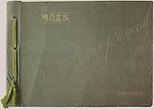 Shashin Shuho Semi Annual 1922