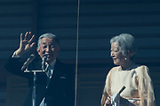 Japan's Emperor Akihito delivers a speech to well-wishers who gathered at the Imperial Palace to celebrate his 84th birthday at the Imperial Palace in Tokyo, Japan, December 23, 2017. 23/12/2017-Tokyo, JAPAN
