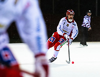 2018-11-23 | Jönköping, Sweden: Målilla GoIF (21) Anatoly Suzdalev during the game between Jönköping Bandy IF and Målilla GoIF at Råslätts IP ( Photo by: Marcus Vilson | Swe Press Photo )<br /> <br /> Keywords: Råslätts IP, Jönköping, Bandy, Div. 1 Södra, Jönköping Bandy IF, Målilla GoIF, Anatoly Suzdalev