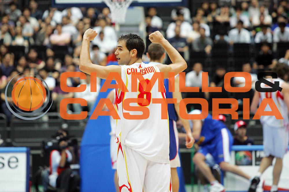 DESCRIZIONE : Saitama Giappone Japan Men World Championship 2006 Campionati Mondiali Spain-Serbia Montenegro<br /> GIOCATORE : Calderon<br /> SQUADRA : Spain Spagna<br /> EVENTO : Saitama Giappone Japan Men World Championship 2006 Campionato Mondiale Spain-Serbia Montenegro <br /> GARA : Spain Serbia Montenegro Spagna Serbia Montenegro<br /> DATA : 26/08/2006 <br /> CATEGORIA : Esultanza<br /> SPORT : Pallacanestro <br /> AUTORE : Agenzia Ciamillo-Castoria/G.Ciamillo<br /> Galleria : Japan World Championship 2006<br /> Fotonotizia : Saitama Giappone Japan Men World Championship 2006 Campionati Mondiali Spain-Serbia Montenegro <br /> Predefinita :