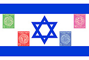Digitally enhanced image Israeli Doar Ivri (Hebrew post) Stamps from 1948 on Israeli flag background