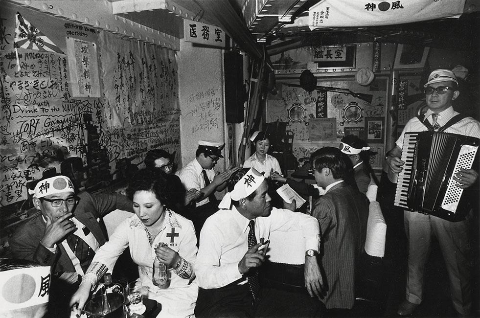 Fugo Hitoshi<br /> Navy Bar, Tokyo<br /> 1976<br /> <br /> <br /> <br /> <br /> <br /> <br /> <br /> <br /> <br /> <br /> <br /> <br /> <br /> <br /> <br /> <br /> <br /> <br /> <br /> <br /> <br /> <br /> <br /> <br /> <br /> <br /> <br /> <br /> <br /> <br /> <br /> <br /> <br /> <br /> <br /> <br /> <br /> <br /> <br /> <br /> <br /> <br /> <br /> <br /> <br /> <br /> <br /> <br /> <br /> <br /> <br /> <br /> <br /> <br /> <br /> <br /> <br /> <br /> <br /> <br /> <br /> <br /> <br /> <br /> <br /> <br /> <br /> <br /> <br /> <br /> .