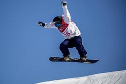 19-02-2018 KOR: Olympic Games day 10, Pyeongchang<br /> Snowboard Big Air qualification at Alpensia Ski Jumping Centre / Asami Hirono JAP
