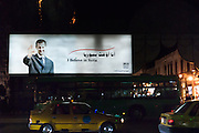 A huge poster featuring Syrian President Assad on display in Damascus downtown