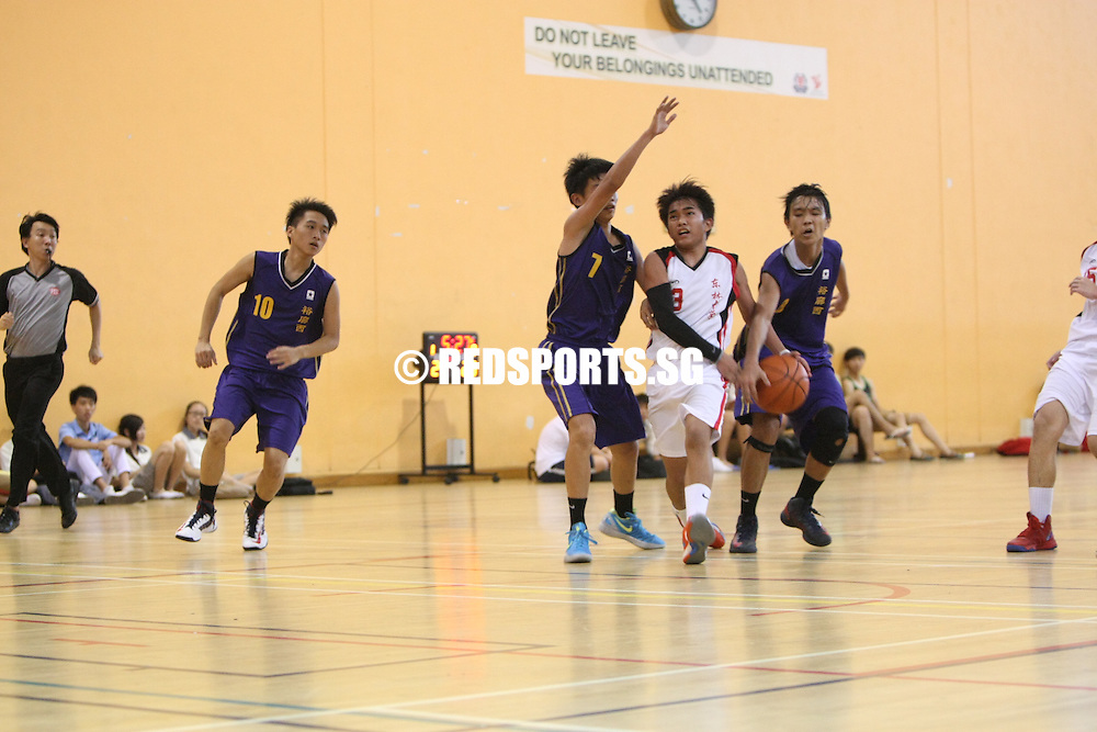 Clementi Sports Hall, Tuesday, February 19, 2013 &mdash; Jurong West Secondary secured their passage into Round 2 when they beat Tanglin Secondary 57-37 in the West Zone B Division Basketball Championship.<br />