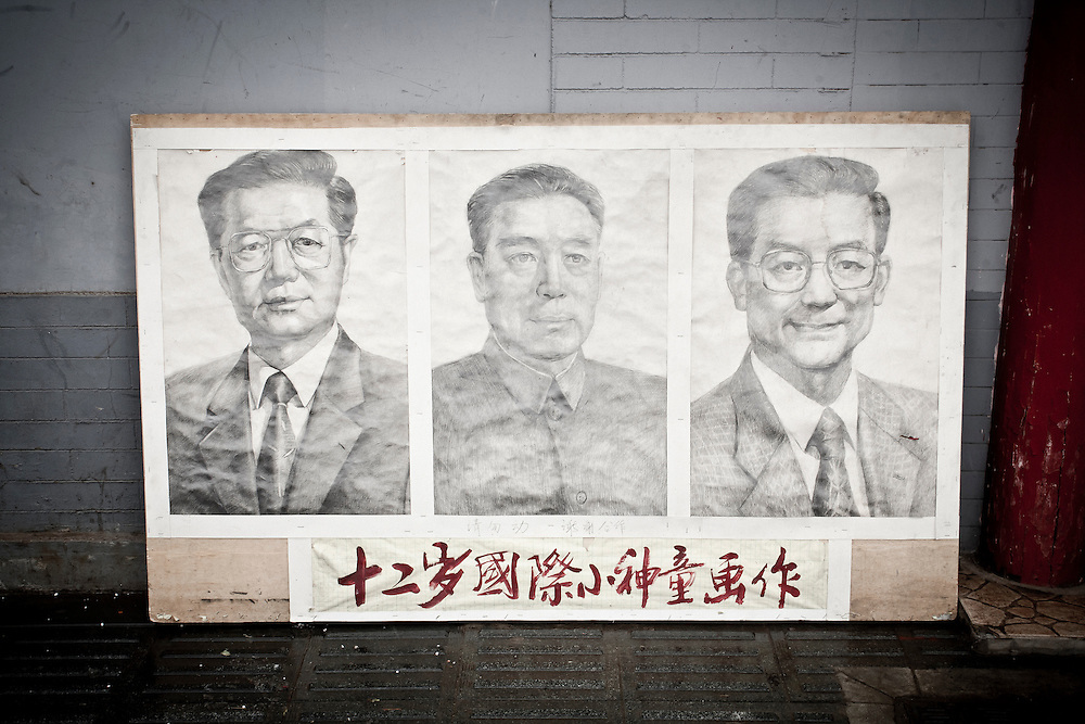 Drawings of Communist leaders displayed near a shop close to the Imperial Palace. From left: Hu Jintao, actual president of the Republic of China, middle: Zhou Enlai famous minister of Mao Zedong, right: Wen Jiabao, actual prime minister.