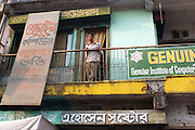 Trip to Gaibandha- around town<br /> <br /> visit a cotton mill &amp; the market