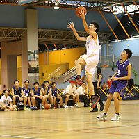 Dunearn vs NUS High