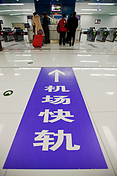 Floor sign in Chinese showing route to new Airport Express railway which runs to new Terminal 3 at Beijing International Airport 2009