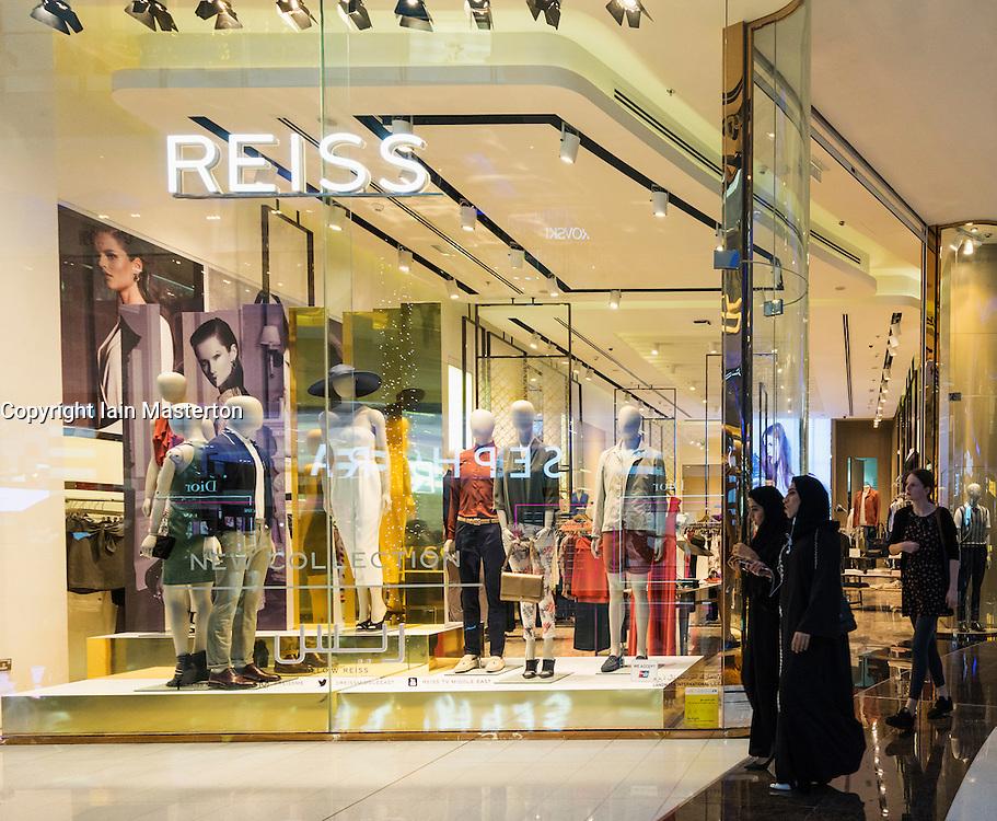Reiss fashion  shop in Dubai Mall Dubai United Arab Emirates