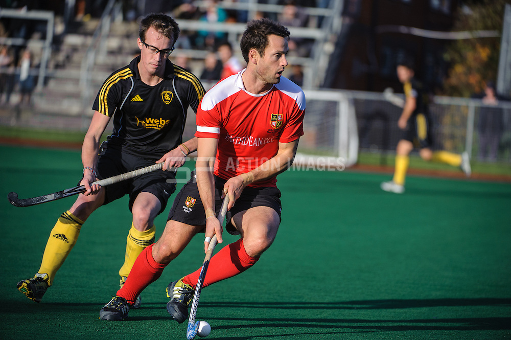 Richard Lane of Holcombe during their match against Beeston in the England Hockey Men's Cup
