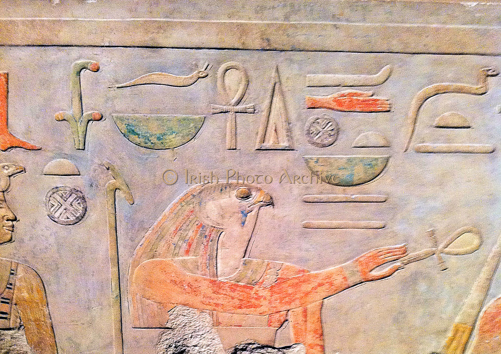 Reused limestone relief of Amememhat I, ruled 1985-1956 BC from Lisht North Pyramid. The reliefs were re-used in the foundations of Amenemhat's Royal-Cult temple on the east side of his pyramid.