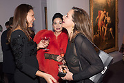 SHEETAL MAFATLAL, Sotheby's Erotic sale cocktail party, Sothebys. London. 14 February 2018