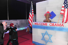 MAR 19 2013 Barack Obama Jerusalem ice sculpture