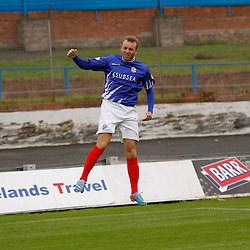 Cowdenbeath v Albion | Scottish League One | 22 August 2015