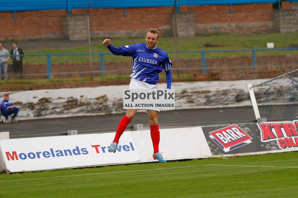 Cowdenbeath FC V  Albion Rovers FC, Scottish League 1, 22nd August 2015Cowdenbeath FC V  Albion Rovers FC, Scottish League 1, 22nd August 2015<br /> <br /> COWDENBEATH #11 GREIG SPENCE GOAL CELEBRATION