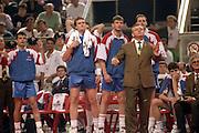 Europei Roma 1991<br /> Finale Italia vs Jugoslavia<br /> Panchina Jugoslavia<br /> Foto: Fabio Ramani