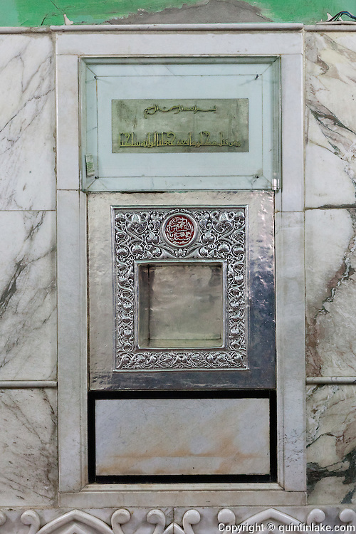 The place where the head of Husayn was kept on display by Yazīd. Umayyad Mosque, Damascus, Syria