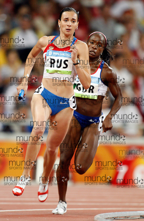 2008 Beijing Olympic Games- August 22nd, 2008 - Evening *** Local Caption *** Day 8