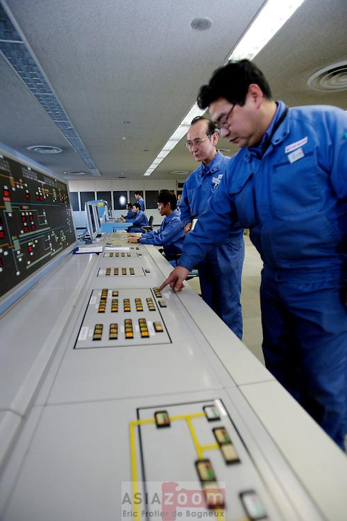 Control Room, Japan 2007