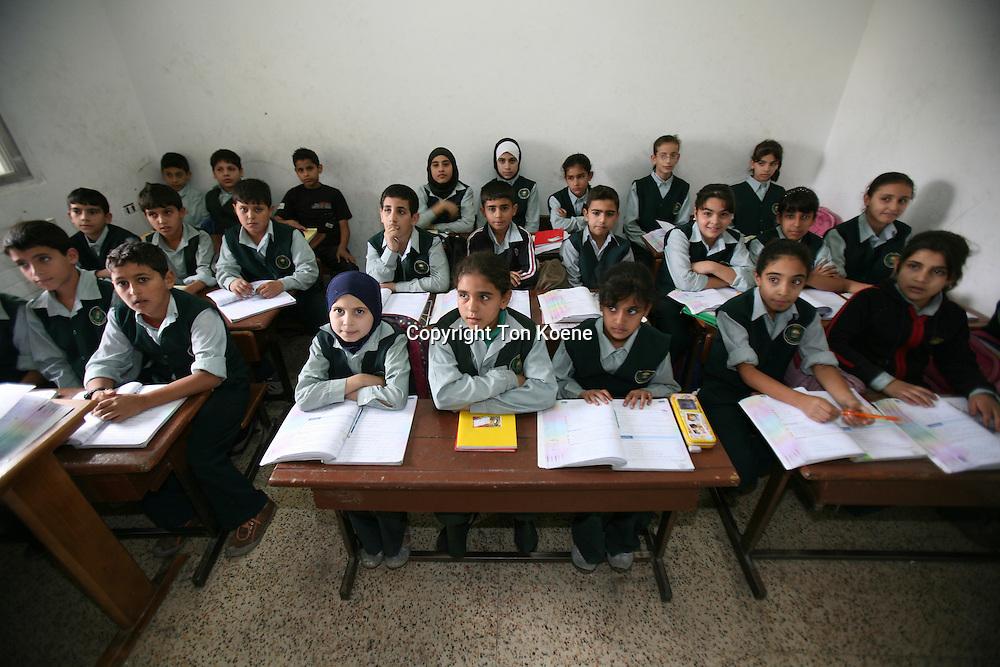 A school room in Amman, Jordan