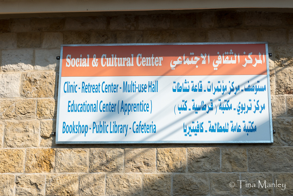 Minyara Evangelical Church and community center, bookstore, and library with Asis Hadi Ghantous and family.